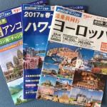 HOLIDAY 海外